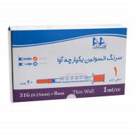 سرنگ انسولین یکپارچه آوا بسته 40 عددی حجم 1 میلی لیتر گیج 31