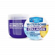 کرم آبرسان Collagen کامان