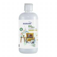 محلول ضدعفونی کننده هوای محیط، سطوح و تجهیزات نانوسیل دی 2 پلاس 500 میلی لیتر (Disinfectants)