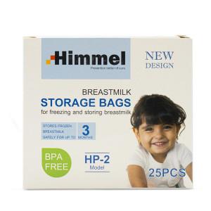کیسه ذخیره شیر هیمل مدل HP2 بسته 25 عددی