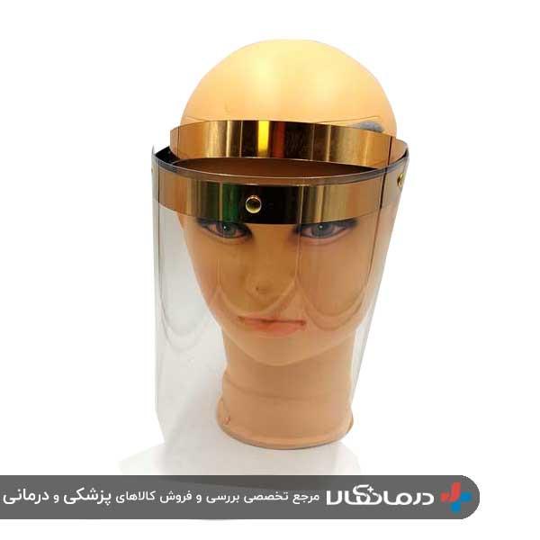 شیلد محافظ صورت متحرک