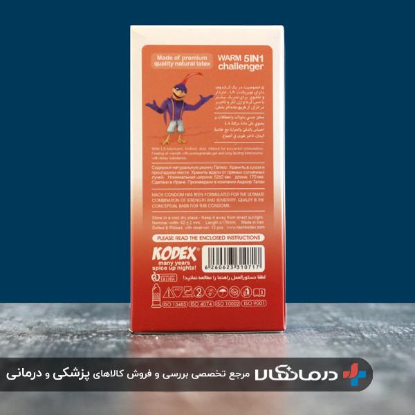 کاندوم کدکس مدلWarm Challenger 5in1 بسته 12 عددی