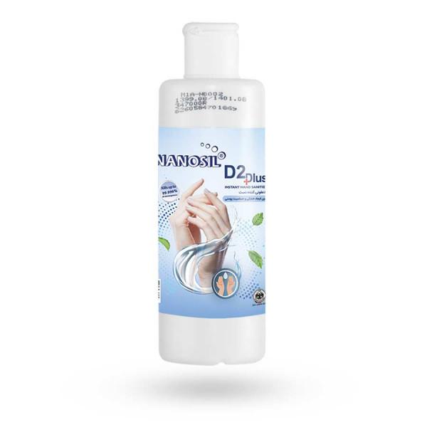 محلول ضدعفونی کننده دست نانوسیل دی 2 پلاس 250 میلی لیتر