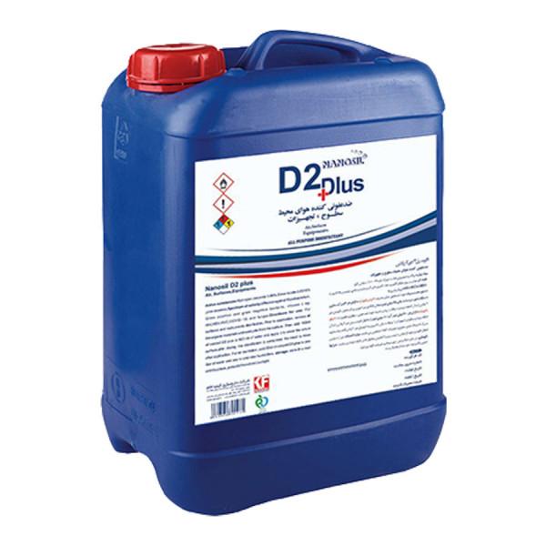 محلول ضدعفونی کننده هوای محیط، سطوح و تجهیزات نانوسیل دی 2 پلاس 20 لیتر (Disinfectants)