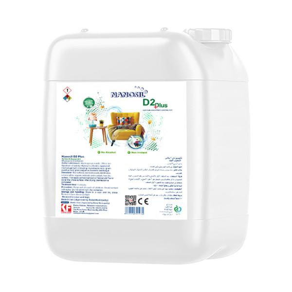 محلول ضدعفونی کننده هوای محیط، سطوح و تجهیزات نانوسیل دی 2 پلاس 5 لیتر (Disinfectants)