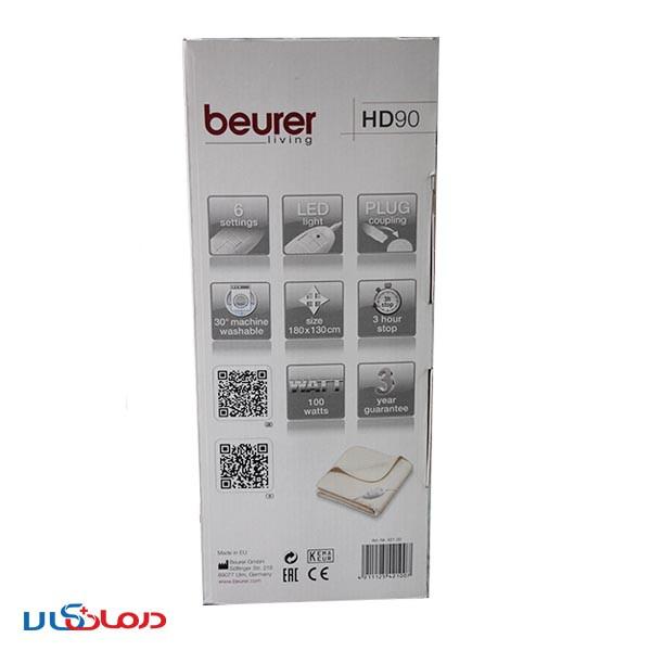 تشک برقی بیورر مدل HD90