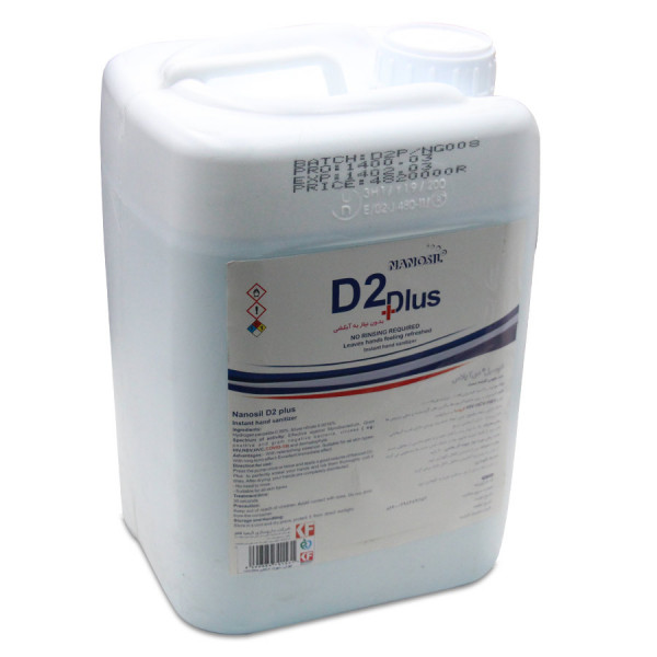 محلول ضدعفونی کننده دست نانوسیل دی 2 پلاس 5 لیتر (Disinfectants)