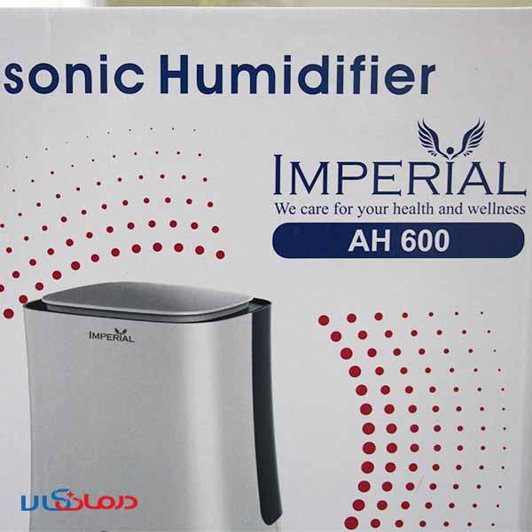 دستگاه بخور سرد و گرم امپریال AH600