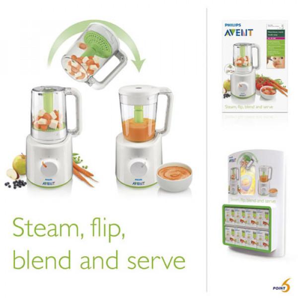 دستگاه ترکیبی بخار پز و مخلوط کن غذای کودک