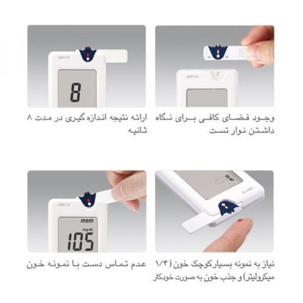 دستگاه تست قند خون بایونیم GM110