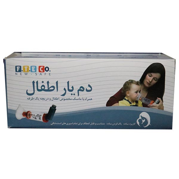 دم یار (آسان نفس) اطفال